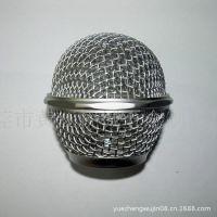 供应麦克风配件东圈式麦克风 高品质麦克风头 优质影音配件