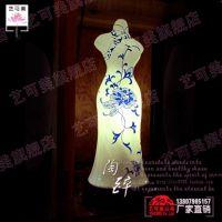 DDB09景德镇陶瓷高档灯 旗袍灯具 装饰台灯 中式灯 陶瓷灯