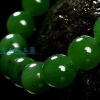 雪玉阁玉器 和田玉碧玉手链 10*10毫米 A货正品菠菜绿碧玉手链