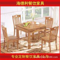 【新品上市】实木餐桌 水曲柳餐桌椅组合  舒适宜家实木餐桌