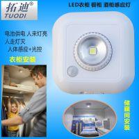 供应LED衣柜感应灯 电池LED感应小夜灯 酒柜感应射灯 厂家直销