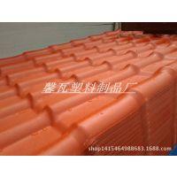 厂家供应合成屋顶瓦 彩色合成树脂瓦 仿古欧式连锁瓦片—专业厂家