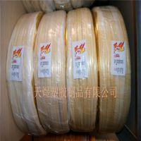 供应pvc钢带复合密封条 彩色装饰条 U型骨架密封条 PVC复合包边条