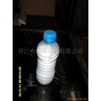 联新发泡模具A橡胶模具Z射出模具B脱模剂G离型剂