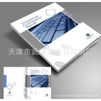 包邮免模板设计企业样本画册产品说明书杂志封套海报16页印刷制作