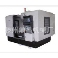 VMC1270加工中心(硬轨) 铣、钻、攻、镗立式加工中心 厂家直销
