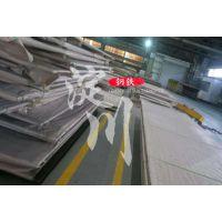 SK7弹簧钢 SK7进口弹簧钢板材