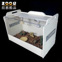 zoog亚克力透明爬虫饲养箱超大号陆龟蜥蜴刺猬笼带加热80*42*54