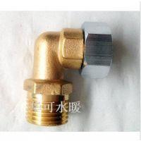 海尔热水器专用全铜热水器直 弯活接