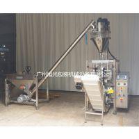 【广州旭光】DXD-1000FB中药保健粉包装机,高效稳定