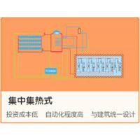 沧州市太阳能|炫坤科技|壁挂太阳能