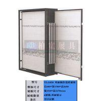 供应柏宽 抽拉双面贴瓷砖展示架(TLG051)