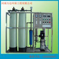 河南万达矿泉水设备生产厂家、矿泉水设备价格