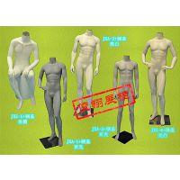 俊翔展柜现货带底盘钢盖A系列成年男全身人体陈列模特优等品玻璃钢