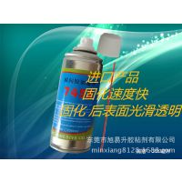 生产喷雾式前后加速催干剂 不发白瞬间胶催干剂 快干胶加速剂