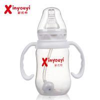 新优怡150ml高级弧形有柄自动奶瓶pp