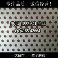 龙宇厂家现货 供应Q235材质1mm厚1*2米冷板冲孔网 多孔板