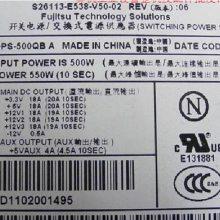 DPS-500QB A S26113-E538-V50-02 FUJITSU富士通开关电源