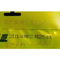 日化包装盒喷码北京华诺激光 热线 :139-1165-3146