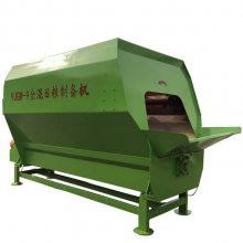玉米种子包衣机价格 润丰牌 玉米种子包衣机厂家