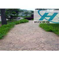 沂州市彩色混凝土压花地坪、压模地坪、厂家直销、特价