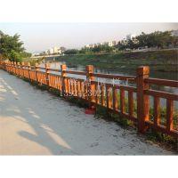供应广州辉煌水泥仿木围栏 河道景观安全护栏