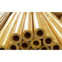 供应东莞C2680环保黄铜管、黄铜管供水管道用、加厚黄铜管