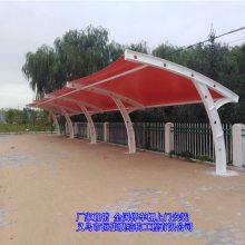 枣庄加油站钢结构雨棚搭建、东营张拉膜汽车棚热销