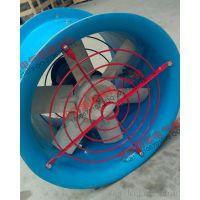 FBT35/11/9#/6极(960转)防爆轴流风机3KW