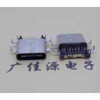 usb 3.1 type c接口 usb 3.1 type c沉板母座六角插件