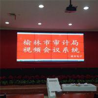 贵州液晶拼接屏,晶安电子,46寸液晶拼接屏尺寸