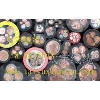 供应齐鲁牌裸铜线多芯交联塑料绝缘聚氯乙炔护套电力电缆价格优惠质量 YJV32 3*95
