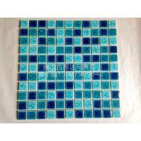 江北酒店喷水池专用陶瓷马赛克 ——厂家直销价格低至一半
