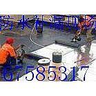 苏州园区专业刷墙(多乐士)滚涂料(立邦)屋顶屋面SBS改性沥青卷材防水
