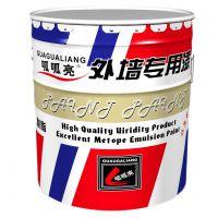 江西呱呱亮外墙乳胶漆 彩色白色环保 防水防晒墙面漆 外墙涂料厂家直销
