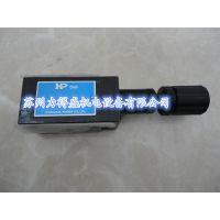 专业代理HP液控单向阀MPC-04A-05-20
