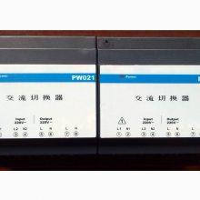 浙大中控PW021交流切换器价格更新:月底任务不求利