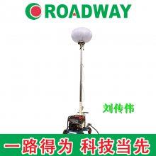 移动照明车 球形灯 山东路得威质量更好