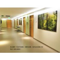 PVC地板、防静电地板