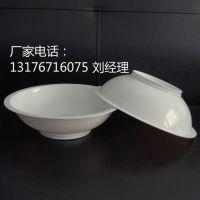 厂家定制耐低温速冻pp塑料碗