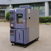 冷热冲击试验机 高低温湿热交变试验机 老化试验机www.komeg.cn