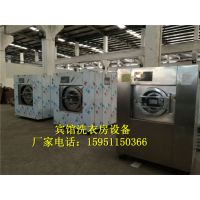 宾馆专用洗衣机 50公斤宾馆酒店用全自动洗衣机功能说明