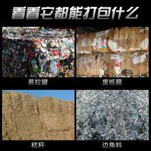废旧饮料瓶打包机多少钱?做压缩塑料瓶机器的厂家郑州福盈机械