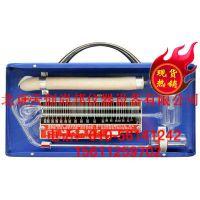 供应北京 PM-3麦氏真空计 流体式麦氏真空计厂家