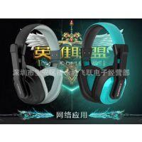 佳禾 CD-770电脑游戏耳麦 耳机 头戴式耳机 耳机批发