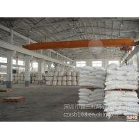 供应深圳硼砂厂家、深圳硼砂热卖、深圳硼砂送货上门