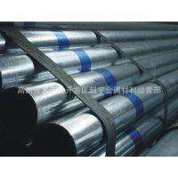 重庆垫江热镀锌钢管批发供应,现场验货,货到付款