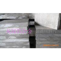 东莞市代理7003超硬铝合金板 7003超硬铝合金棒 7003铝管
