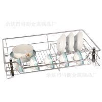 供应厨房专用拉篮 不锈钢拉篮 德式橱柜四边碗篮KT-2047A