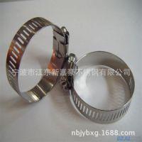 供应 宁波JH不锈钢喉箍 强力卡箍 电力电缆标志牌抱箍 抽带式喉箍
